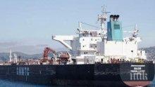 """Иранският танкер """"Грейс"""" 1 напусна Гибралтар"""