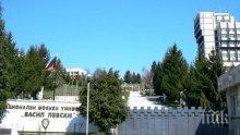 Военният университет във Велико Търново обяви допълнителен прием на курсанти