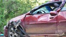 """ОТ ПОСЛЕДНИТЕ МИНУТИ: Адско меле на магистрала """"Тракия"""", жена загина"""