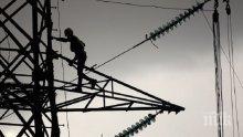 АВАРИЯ: Скъсан кабел остави без ток квартали в София