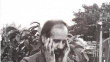 Отвориха мемориал в памет на пророка Дядо Влайчо