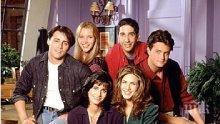 """Звездите от """"Приятели"""" се събират за 25 г. от премиерата на сериала"""