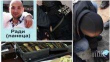 СКАНДАЛНИ РАЗКРИТИЯ: Топ ченгета дърпали конците в бандата на Радо Ланеца