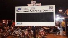 Сложиха табели за опасност от цунами в Гърция, хотелиерите пропищяха