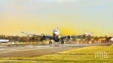 Таен пътник беше открит в самолет, пристигнал от Куба в САЩ