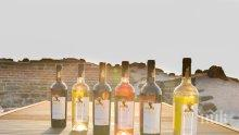 Откриват 35-тото издание на Аполония с най-награждаваното българско вино Kabile (СНИМКИ)