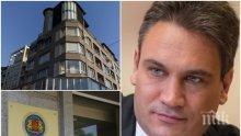 РАЗКРИТИЕ НА ПИК: Пламен Георгиев в Испания заради заплахи за живота му - опасността за ексшефа на КОНПИ засилена след сваляне на охраната му
