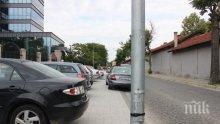КАЛКУЛАТОР: Общината в Пловдив губи 6400 лева на ден под носа на кмета