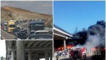"""ПЪРВО В ПИК: На магистрала """"Струма"""" е страшно - километрично задръстване блокира трафика, обходните маршрути в ремонт подлудиха шофьорите (СНИМКА)"""