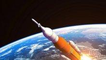 """Европейската ракета """"Ариана 4"""" експлодира в космоса"""
