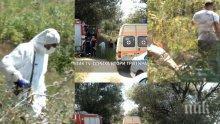 ПЪРВО В ПИК TV: Пълна блокада край Негован, селото почерня от полиция след зловещото откритие на два разчленени трупа - търсят се още останки (ОБНОВЕНА/СНИМКИ)