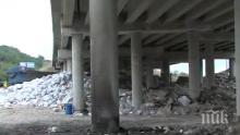 """Обвинение за шефа на депото за отпадъци, което се запали под моста на """"Струма"""" - наложиха му 5 бона гаранция"""