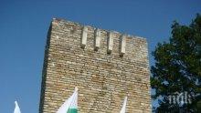 В Петрова нива отбелязват годишнината от Илинденско-Преображенското въстание