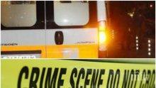 ШОК: Издирват 21-годишен след убийството на изнасиленото 7-годишно момиченце край Сливен (СНИМКА)