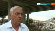 """Собственикът на скандалното депо за отпадъци край """"Струма вдигна ръце! Нямал пари за ремонта на моста"""