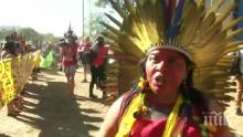 Индианци щурмуваха министерство в Бразилия