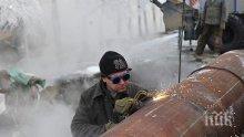 ЕВН затвори улица в Пловдив заради топлопровод