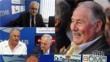 САМО В ПИК: Кольо Парамов с емоционално интервю пред медията ни за Жорж Ганчев - политикът си отишъл след 10 дни в кома