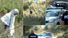 ИЗВЪНРЕДНО В ПИК TV: Полицаи продължават търсенето на човешки останки край Негован (ОБНОВЕНА/СНИМКИ)