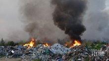 Съмнения за умишлен палеж на сметището в Свищов