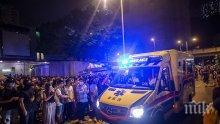 Четирима души загинаха при взрив в китайски ресторант