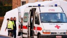 ШОК: Четирима убити при инцидент в психиатрична клиника в Румъния