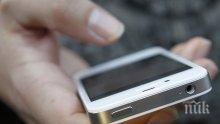 Млада крадла задигна мобилен телефон от къща в габровско село