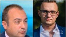 """ГОРЕЩА ТЕМА: Адвокатът на хакера Кристиян Бойков потвърди - клиентът му може да стане свидетел! Юристът го брани със странната теза """"Всеки българин на ракия и салата сваля правителството"""""""