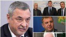 """СКАНДАЛ: Валери Симеонов буни властта като погромаджия с 1% подкрепа от народа - ВМРО и """"Атака"""" не знаят за интригата с Цветанов"""