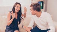 Малките големи лъжи, които разбиват връзката