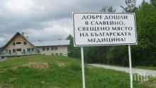 Кметовете на две села поемат трето до изборите, дават им заплата от 500 лв.