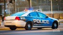 От полицията във Филаделфия съобщиха за най-малко седем пострадали при престрелката с наркотърговци (ВИДЕО)