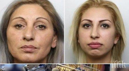 Джебчийките Тотка и Софка сменяли съпрузите след всеки арест (ВИДЕО)