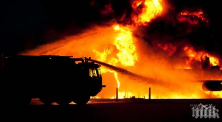 Горски пожар бушува в Егейска Турция