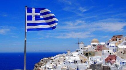 Германците разлюбиха Гърция, пристанаха на Турция и Египет
