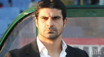 ФУТБОЛНА БОМБА: Георги Иванов-Гонзо е новият спортен директор на Локо (Пд)