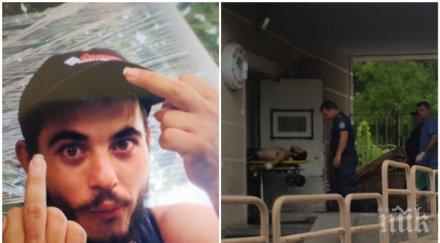 ИЗВЪНРЕДНО: Вижте как вкарват на носилка в болница бруталния убиец Мартин (СНИМКИ)