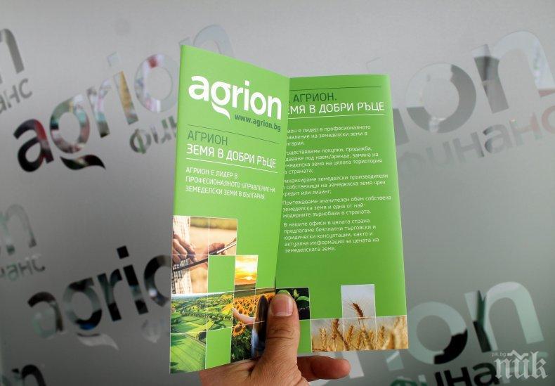 """""""Агрион"""" взриви пазара на земеделски имоти, пуска близо 5 000 парцела на ниски цени"""