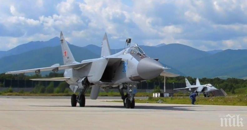 Руснаци излетяха с МиГ в близкия космос (ВИДЕО)