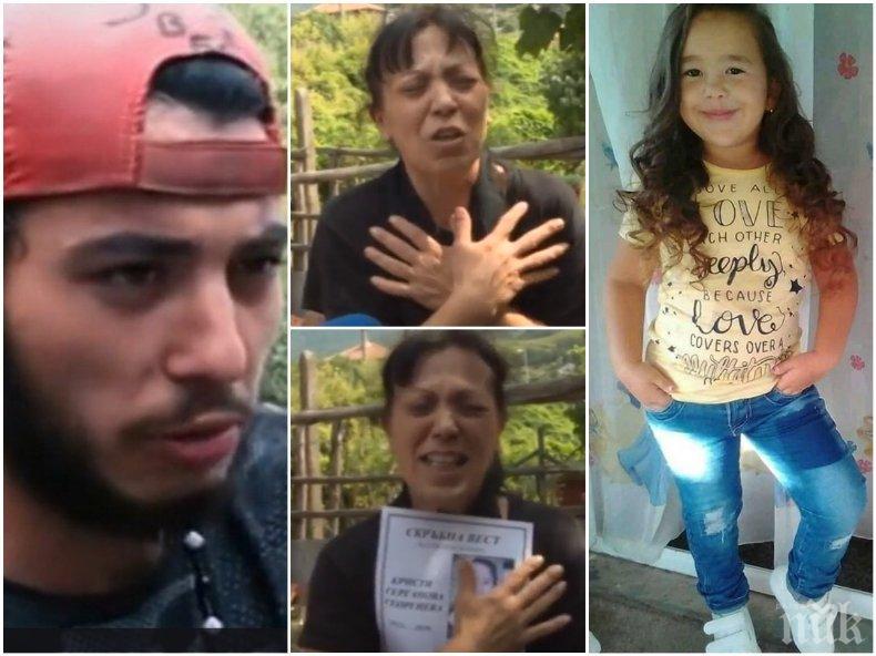 СТРАШНО! Майката и бабата на зверски убитата Кристин ще съдят болницата в Сливен. Спешният медик седнал при шофьора в линейката, вместо да помогне на издъхващото дете (ВИДЕО)
