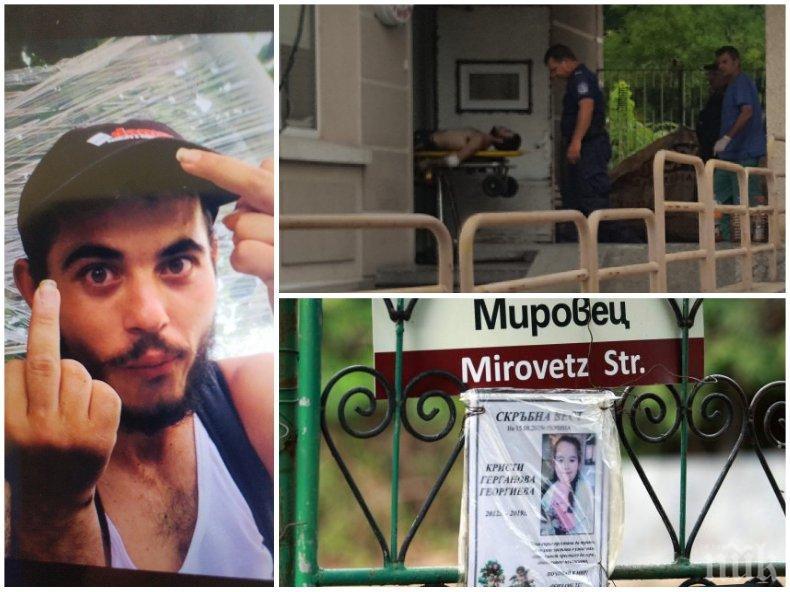 Повдигнаха три обвинения на Мартин Трифонов за зверското убийството на малката Кристин