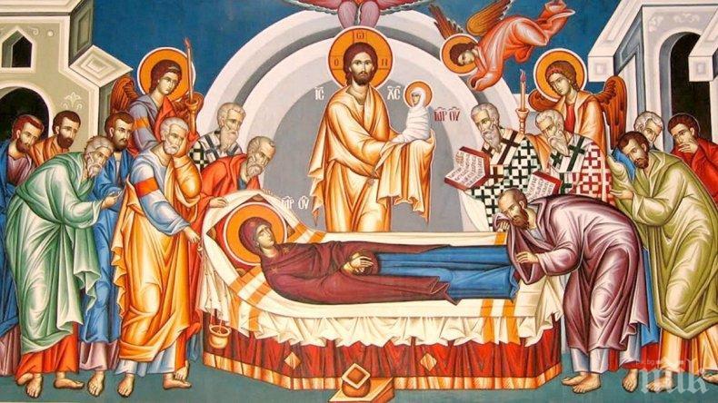 ГОЛЯМ ПРАЗНИК: Успение Богородично e! 17 имена празнуват днес -  ето какви са обичаите и поверията
