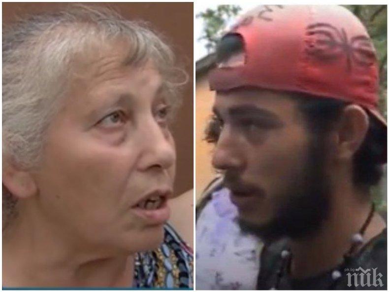 ШОКИРАЩО: Бабата на Мартин призна, че внукът й е изнасилвал и друго момиче