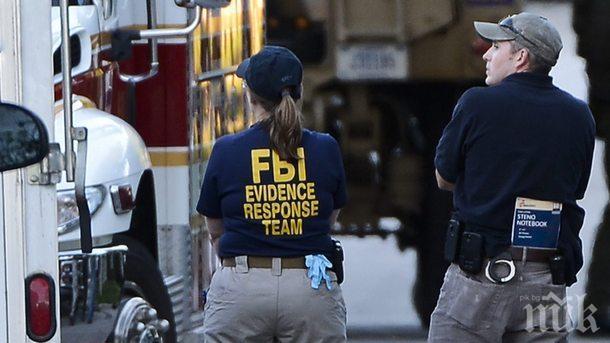 Задържаха екстремист, обвинен за тенджери под налягане в Ню Йорк
