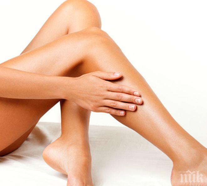 СЕЗНАЦИОННО: Под кожата ни може да има неоткриван досега орган