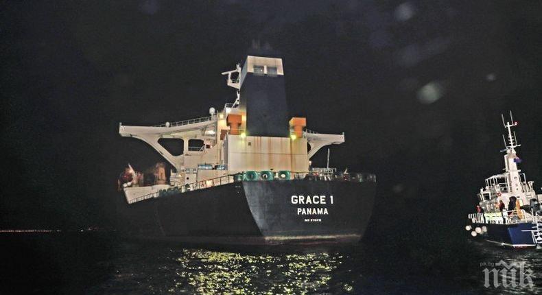 Гибралтар ще освободи иранския петролен танкер, задържан в Средиземно море