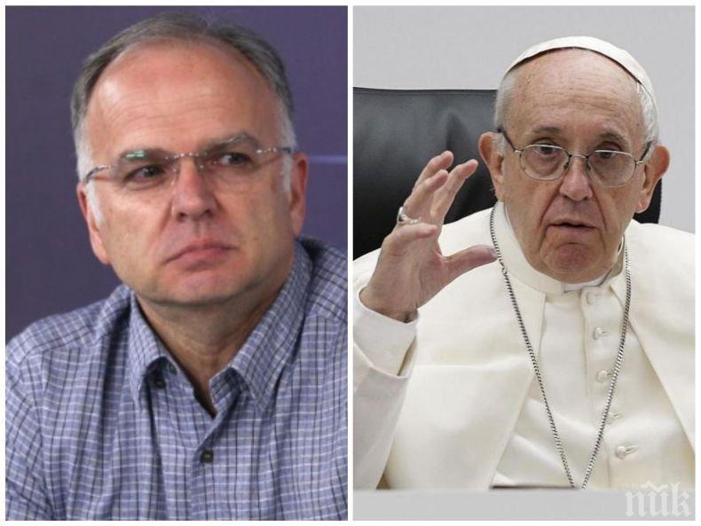 ПЪРВО В ПИК! Топ анализаторът Боян Чуков с разбиваща критика срещу папата: Защитава унищожителите на християнската църква. В България не беше приет дружелюбно, Италия е против него заради мигрантите