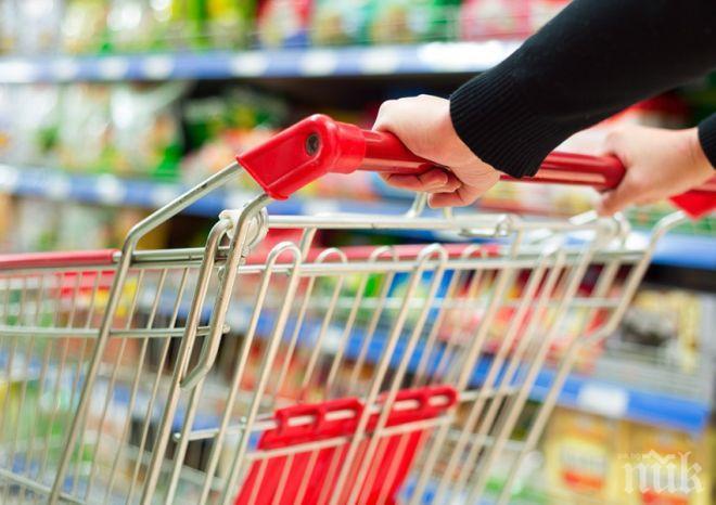 Агенцията по храните изтегли от пазара 13 677 кг храни