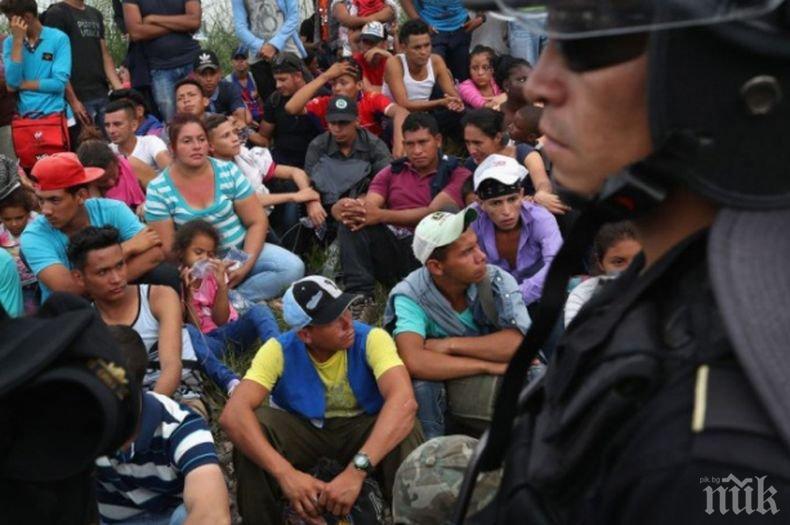 Властите в Мексико са задържали близо 46 000 имигранти без документи за два месеца
