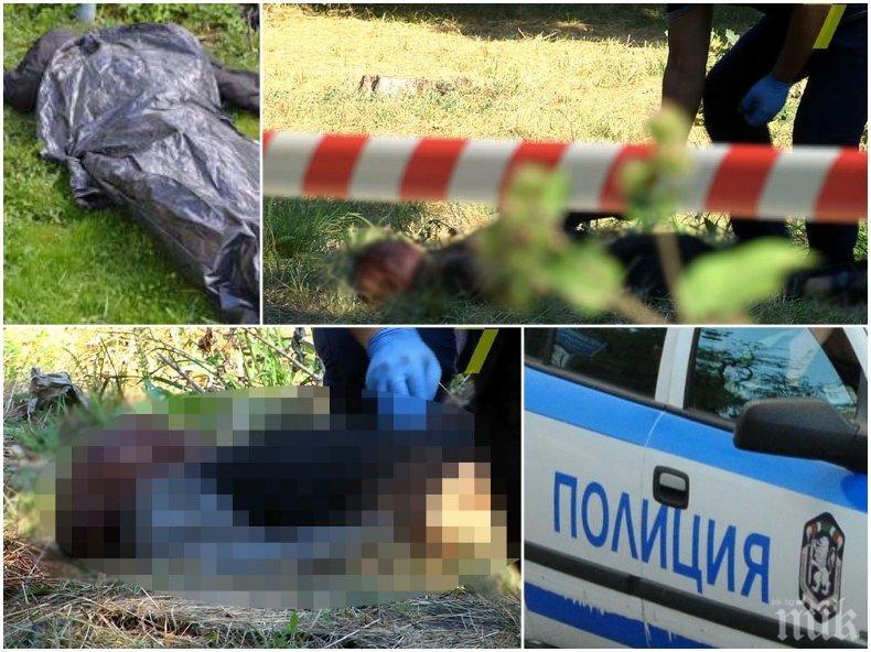 САМО В ПИК TV: Трупът в Негован е на жена, търсят останки и от мъж - вижте първи кадри от зловещата находка (ОБНОВЕНА/СНИМКИ)